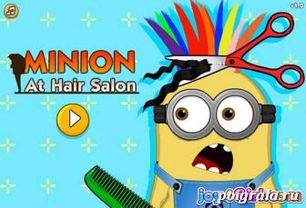 Игра Миньон в парикмахерской