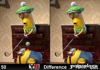 Картинка к игре Миньоны, найди отличия