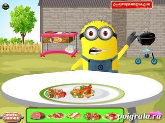 Картинка к игре Миньоны на барбекю