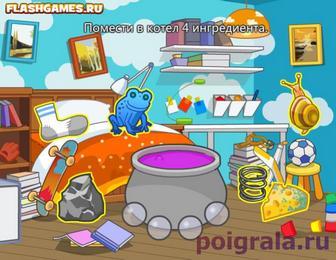 Картинка к игре Игра сделай монстра для девочек