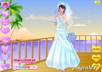 Картинка к игре Свадьба Тренди Брайт