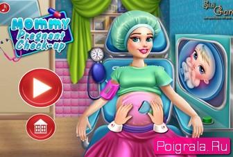 Игра Осмотр беременной девушки