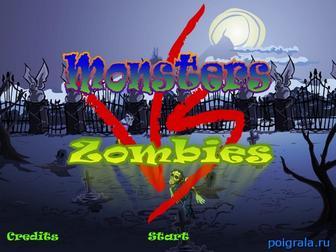 Игра Зомби против монстров