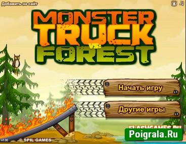 Игра Монстр трак в лесу
