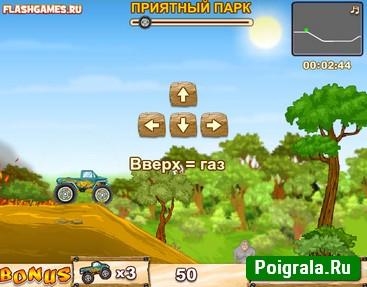 Картинка к игре Монстр трак в лесу