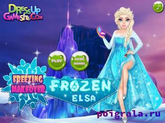 Морозный макияж Эльзы картинка 1