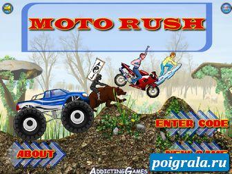 Moto rush картинка 1