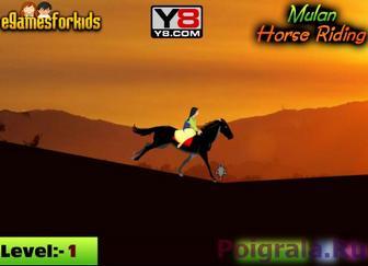 Верховая езда на лошади картинка 1