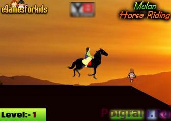 Картинка к игре Верховая езда на лошади