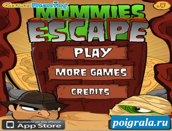Побег мумии картинка 1