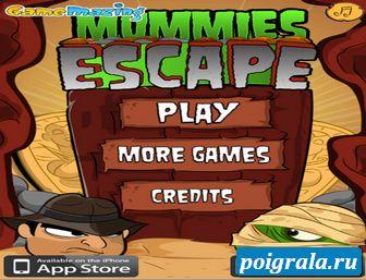 Игра Побег мумии