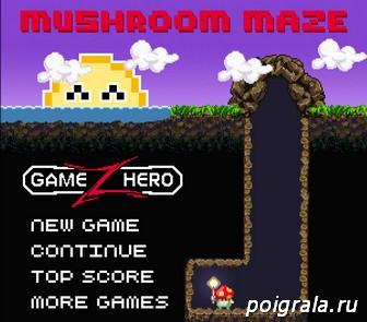Игра Лабиринт с грибами