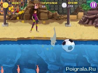 Картинка к игре Дельфин выступает 3
