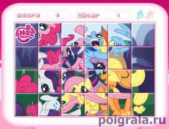 Картинка к игре Май литл пони пазл для девочек