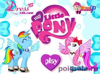 Игра Май литл пони одевалка для девочек