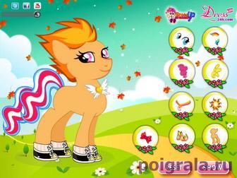 Картинка к игре Май литл пони одевалка для девочек