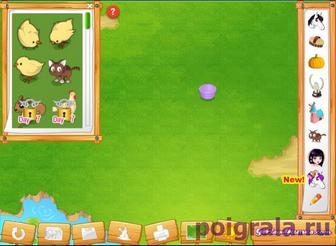 Картинка к игре Мой парк пони