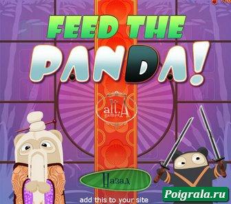 Накорми панду картинка 1