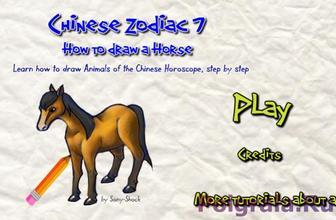 Нарисуй лошадь картинка 1
