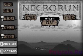Игра Necrorun