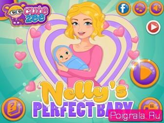 Игры для девочек беременная рожает играть