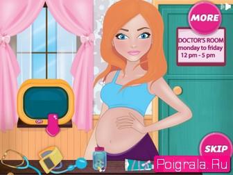 Картинка к игре Обследование беременной девушки