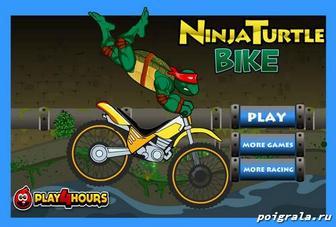 Игра Черепашка ниндзя на мотоцикле