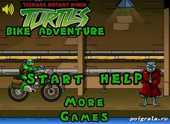 Игра Причключение черепашек на мотоцикле