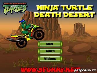 Игра Черепашки ниндзя гонки по пустыне