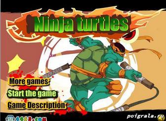 Игра Драки черепашки ниндзя