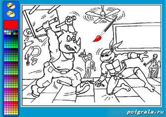 Игра Раскраска черепашки ниндзя