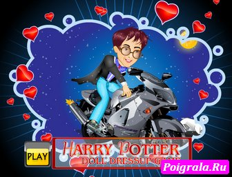 Игра Гарри Поттер на мотоцикле