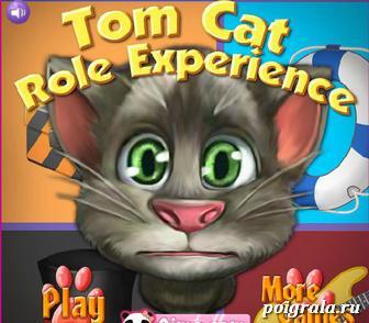 Игра Одень говорящего кота Тома