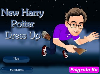 Игра Одень Гарри на метле