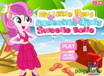 Игра Пони крошка Бель, одевалка