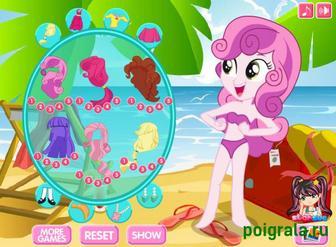 Картинка к игре Пони крошка Бель, одевалка