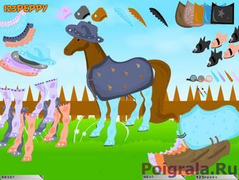 Картинка к игре Одень лошадь
