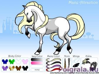 Игра Одень белую лошадку