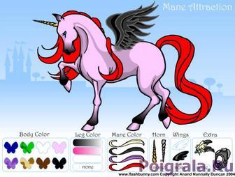 Картинка к игре Одень белую лошадку