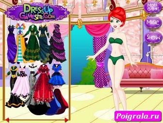 Картинка к игре Одевалка Мериды
