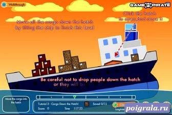Картинка к игре На борту