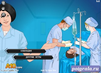 Игра Операция на носу
