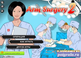 Операция на руке картинка 1
