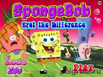 Игра Губка Боб найди отличия