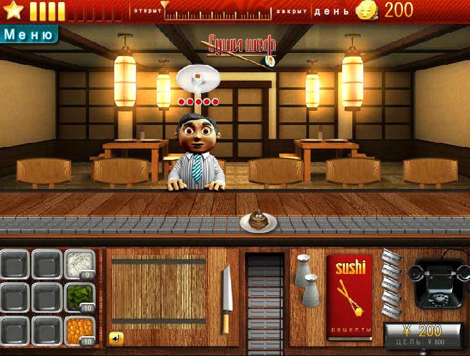 Картинка к игре Кафе суши папы Луи