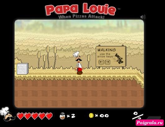 Папа Луи нападение пиццы картинка 1