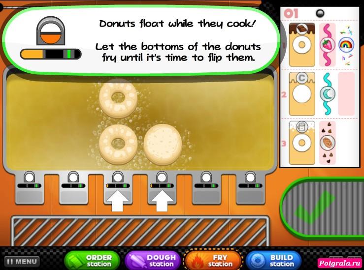 Картинка к игре Папа Луи кафе пончики