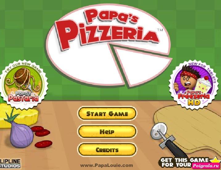 Игра Пиццерия папы Луи