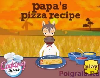 Игра Рецепт пиццы от Паппы