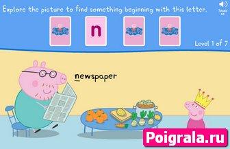Свинка Пеппа и папа свин картинка 1